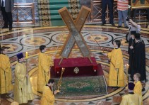 St_Andrew_cross_5.JPG