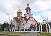Храм в Сургуте 1