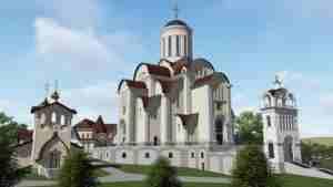 Проект храма Василия Рязанского