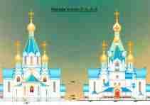 Луганская проект 1