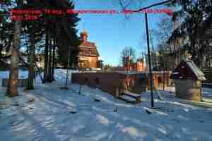 Зеленоград, 10 мкр., Филаретовская ул., напр. к.1136 (ХРАМ)_502