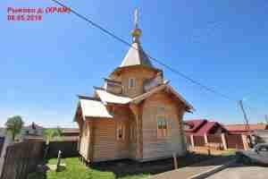 Рыжово д. (ХРАМ)_401