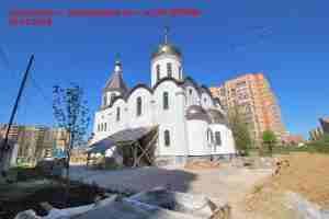 Сосенское п., Коммунарка пос., д.22А (ХРАМ)_202