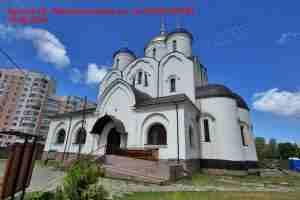 Бутово Ю., Южнобутовская ул., вл.62-66 (ХРАМ)_203