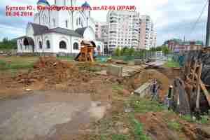 Бутово Ю., Южнобутовская ул., вл.62-66 (ХРАМ)_304
