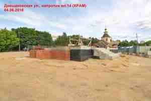 Давыдковская ул., напротив вл.14 (ХРАМ)_200