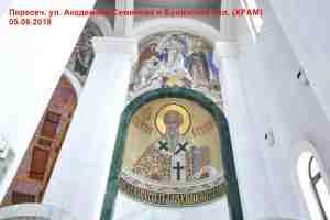 Пересеч. ул. Академика Семенова и Бунинская алл. (ХРАМ)_403
