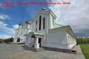 Пересеч. ул. Академика Семенова и Бунинская алл. (ХРАМ)_502