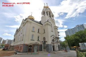 Раменки ул., вл.4 (ХРАМ)_202