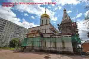 Щербинка, ул. Железнодорожная вл.15 (ХРАМ)_201