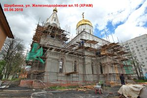 Щербинка, ул. Железнодорожная вл.15 (ХРАМ)_204