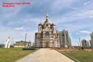 Солнцево-Парк (храм)_200