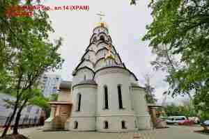 Строгинский б-р., вл.14 (ХРАМ)_204
