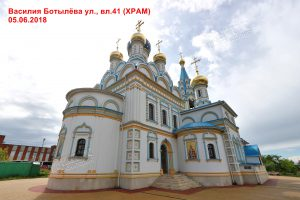 Василия Ботылёва ул., вл.41 (ХРАМ)_207