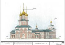 Novocherkassij-proekt-kartinka-3