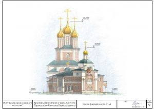 Novocherkassij-proekt-kartinka-2